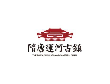隋唐运河古镇